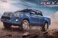 Primeira suposta imagem da nova Toyota Hilux