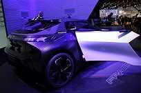 Peugeot Fractal Concept em Frankfurt