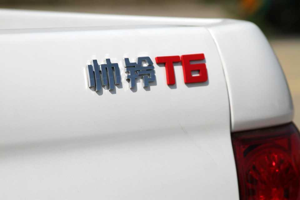 Nomeclatura no Brasil terá de mudar para não confundir com o SUV T6