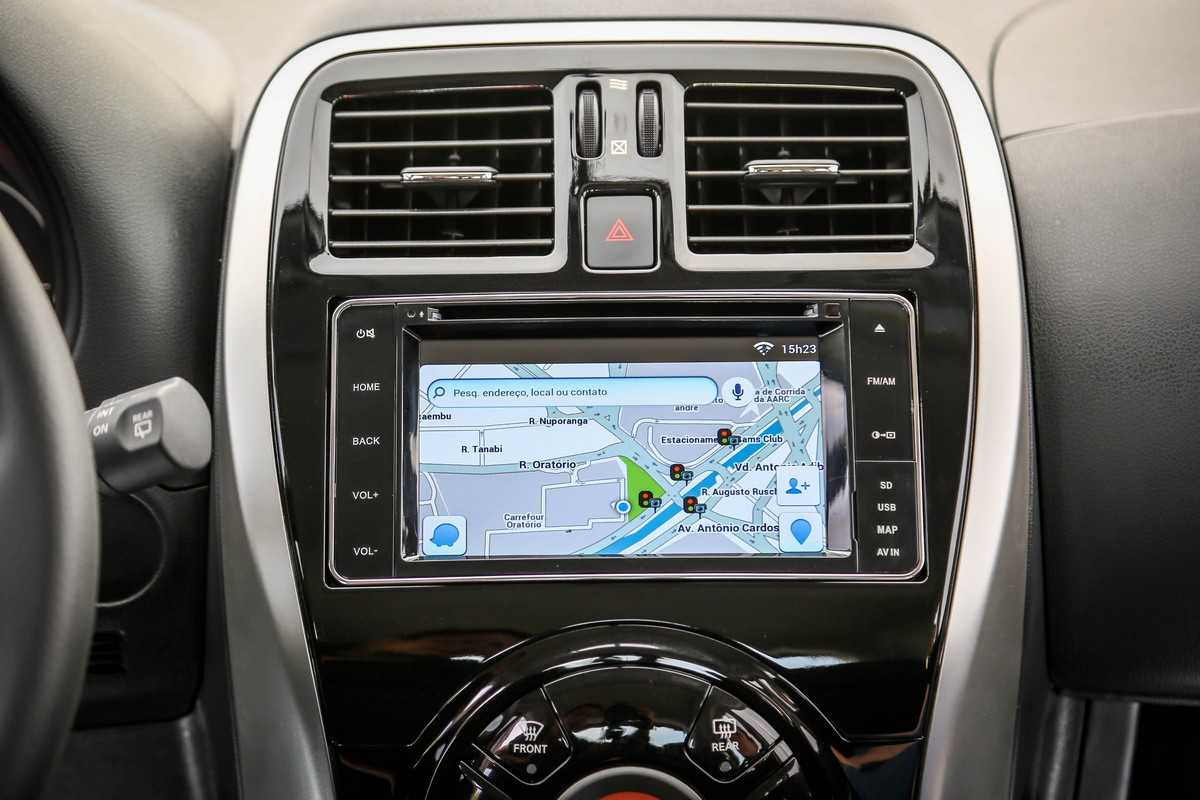 Central multimídia Nissan Multi-App