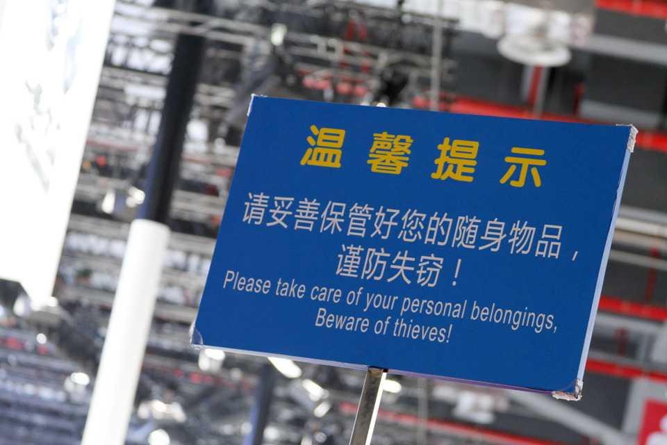 Placa recorrente nos corredores do evento: 'Por favor, cuide de seus pertences. Fique atento à ladrões!'