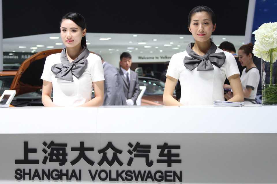 Estande de um dos grupos da Volks na China, A marca alemã é representada por dois grupos no salão asiático, a FAW e a SAIC