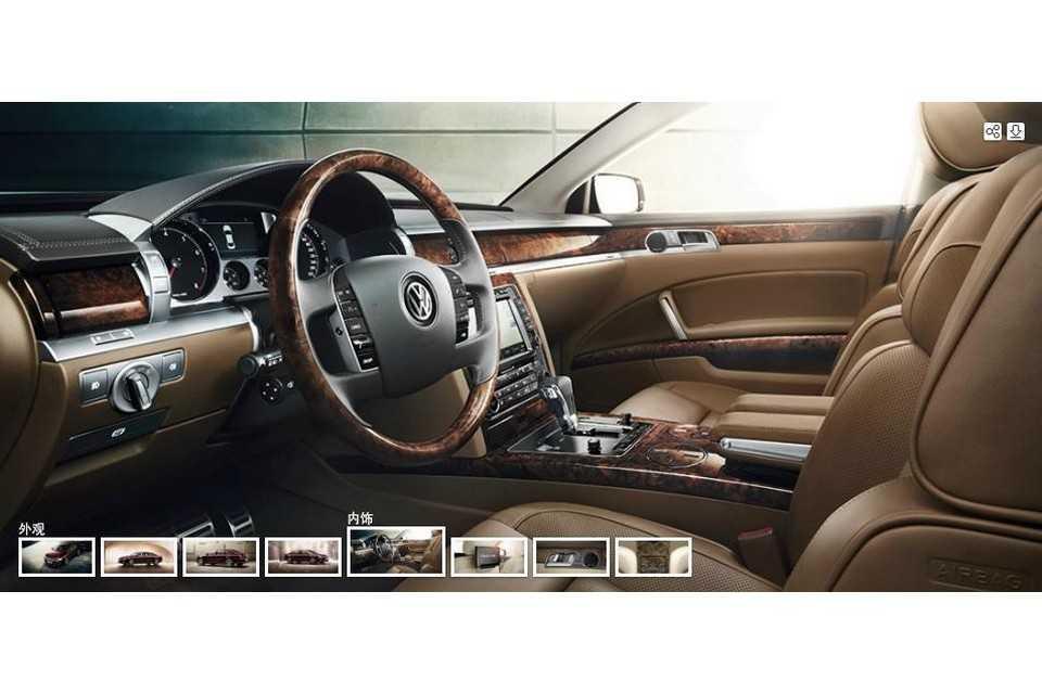 Volkswagen Phaeton 2016