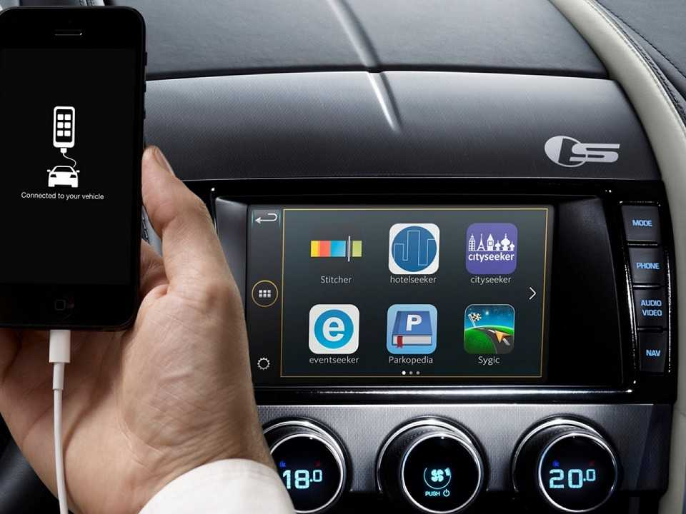 InControl Apps da Jaguar Land Rover