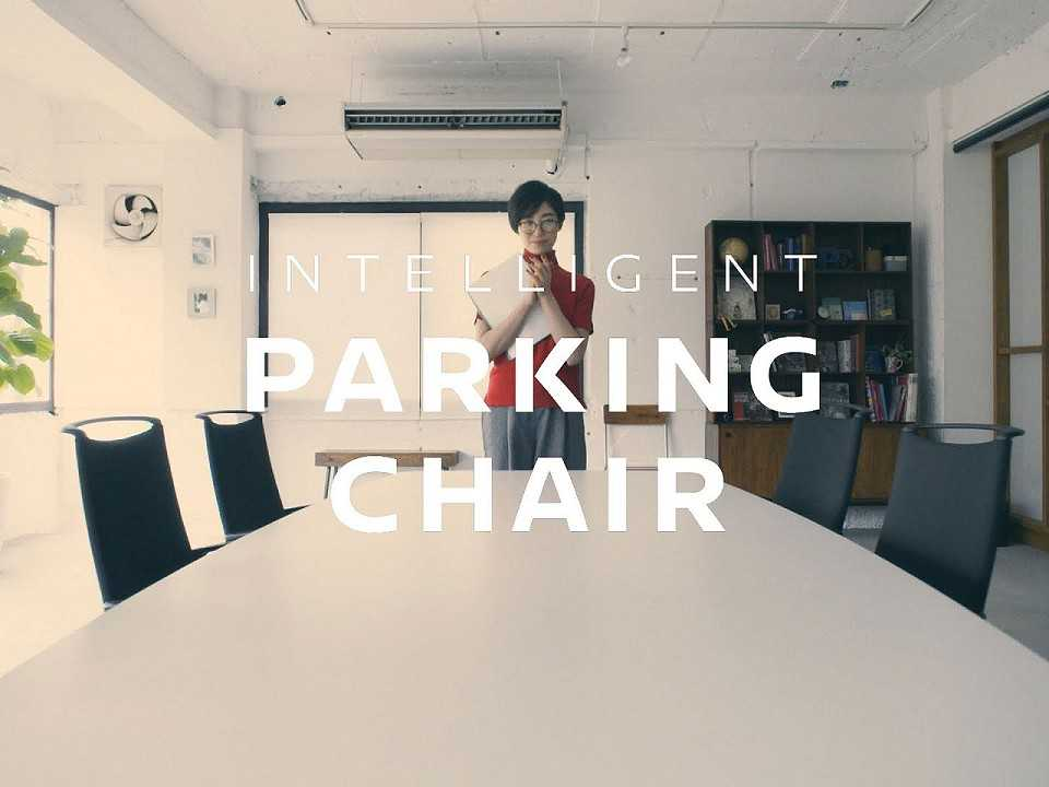 """Cadeira da Nissan é capaz de """"estacionar"""" sozinha"""