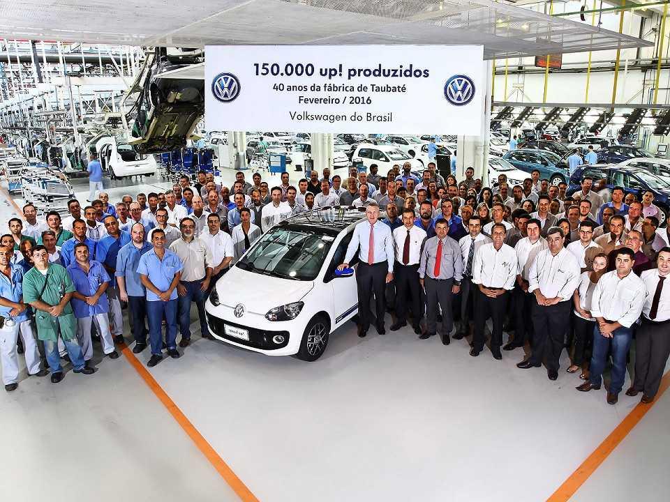 Fábrica da VW em Taubaté comemora a produção de 150.000 up!