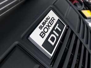 Subaru celebra os 50 anos do motor boxer
