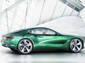 Bentley estuda esportivo compacto
