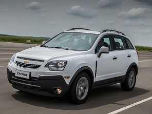 Após nove anos, Chevrolet Captiva dá adeus ao Brasil