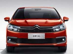 C4 Lounge ganha facelift na China