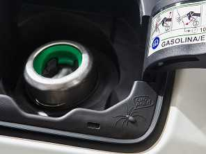 Segundo Petrobras, preço da nova gasolina não será necessariamente maior