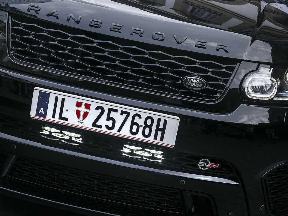Futuro modelo da Range Rover deverá contar versão preparada pela SVR