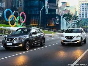 Nissan Kicks nacional tem preço definido para a versão PCD