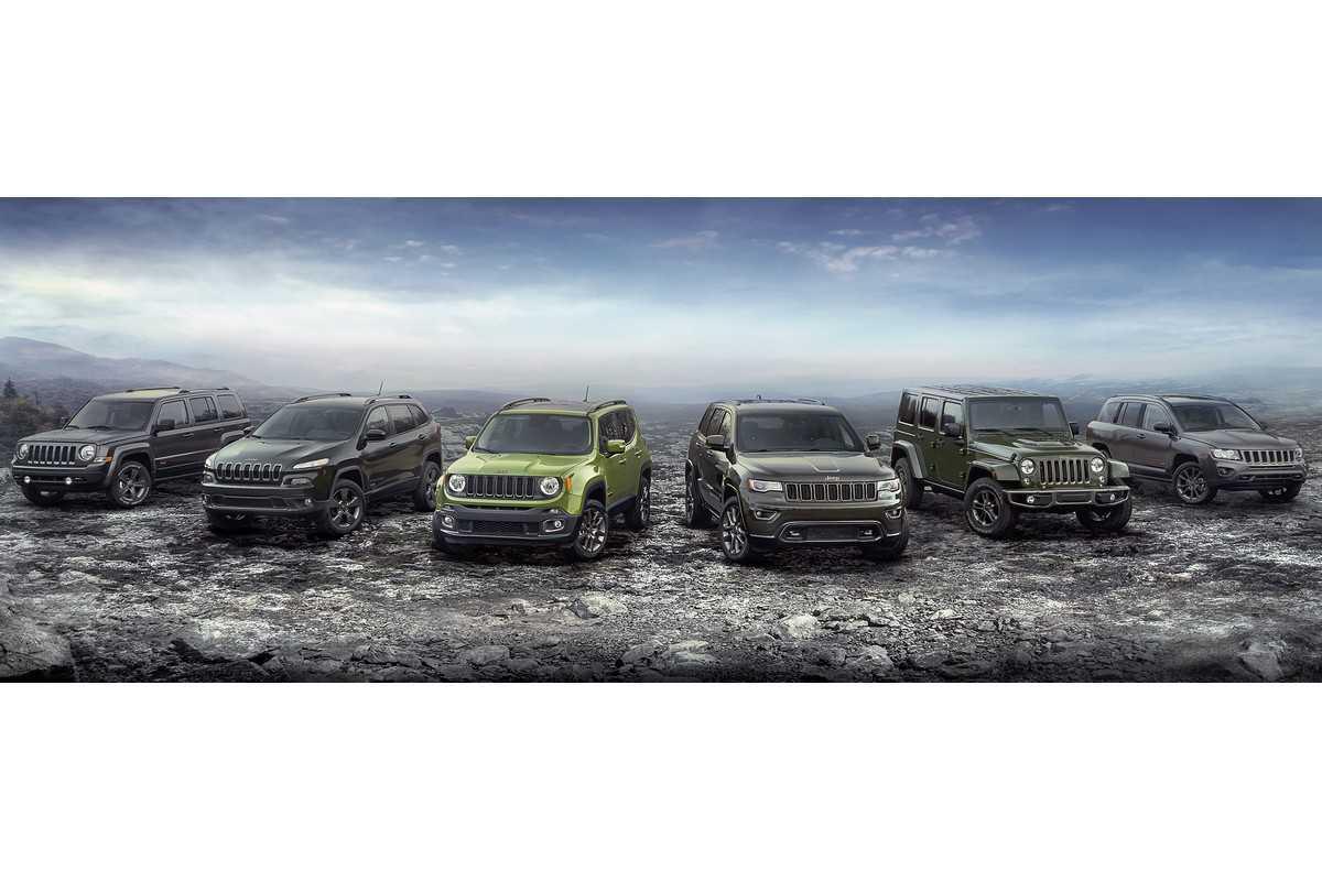 Modelos da série especial de 75 anos da Jeep