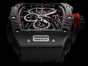 McLaren mostra relógio de R$ 3,2 milhões