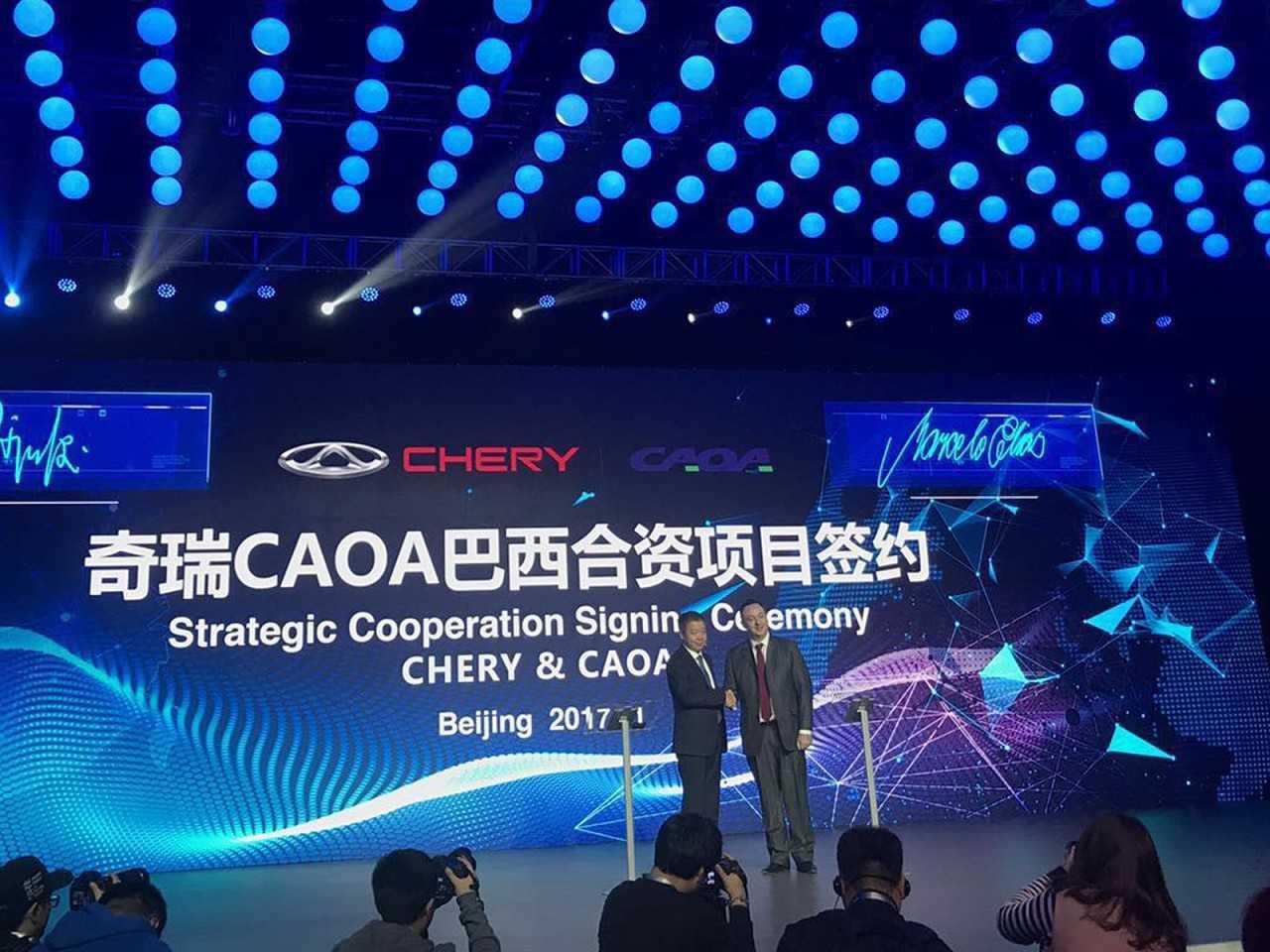 Assinatura do acordo de parceria entre a Chery e CAOA ocorreu em Pequim