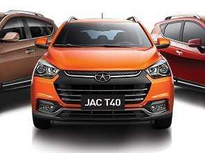 JAC confirma lançamento do mini-SUV T40