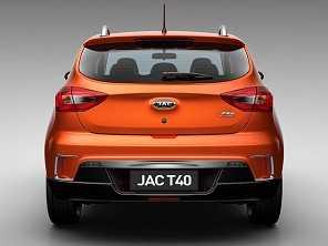 JAC Motors revela nova identidade visual