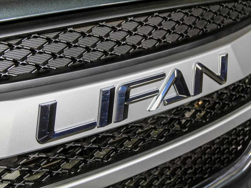 LifanX60 2018 - grade frontal