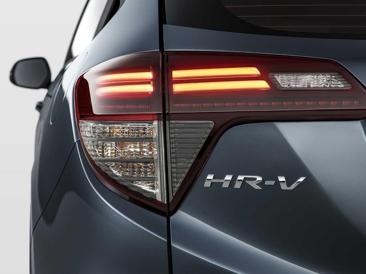 HondaHR-V 2019 - ângulo frontal