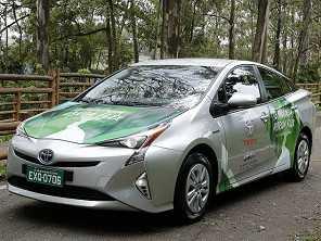 Toyota apresenta o primeiro conjunto híbrido flex do mundo