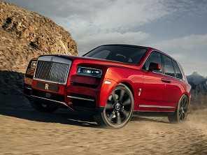 Rolls-Royce lança seu primeiro SUV, o Cullinan