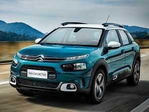 Citroën C4 Cactus tem preços de R$ 69 mil a R$ 99 mil