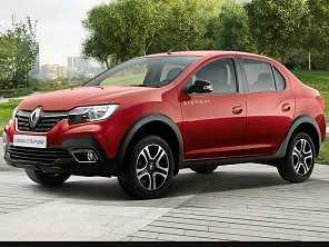 Renault deve apostar em ''Logan aventureiro'' para o Brasil