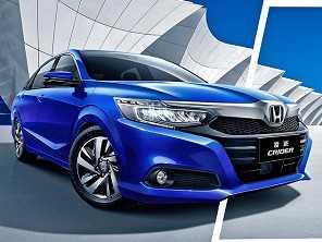 Honda com mais um sedã no Brasil?