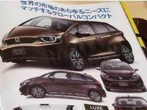 No Japão, quarta geração do Honda Fit contará com versão aventureira