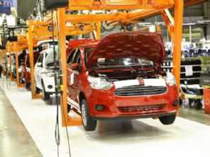 Ford só terá novos projetos no Brasil se reduzir custos