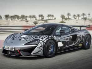 McLaren apresenta o novo 620S inspirado em competições