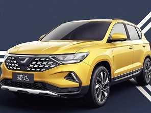 VW cria marca Jetta específica para a China