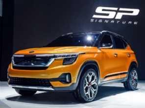 Kia terá SUV compacto que pode vir para o Brasil