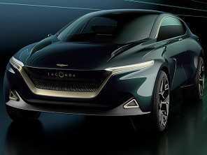 Aston Martin Lagonda: o mais luxuoso SUV elétrico