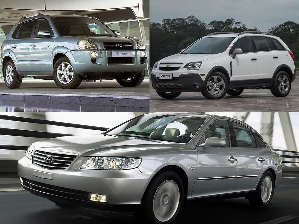 Hyundai Tucson, Chevrolet Captiva e Hyundai Azera