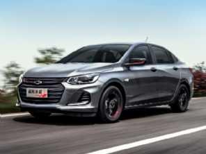Com novos Onix e Onix Sedan, segundo semestre promete ser agitado para a GM