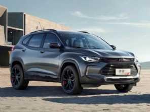 Eis o novo Chevrolet Tracker que será fabricado no Brasil