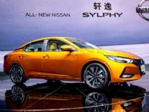Novo Nissan Sentra aparece na China como sedan Syplhy
