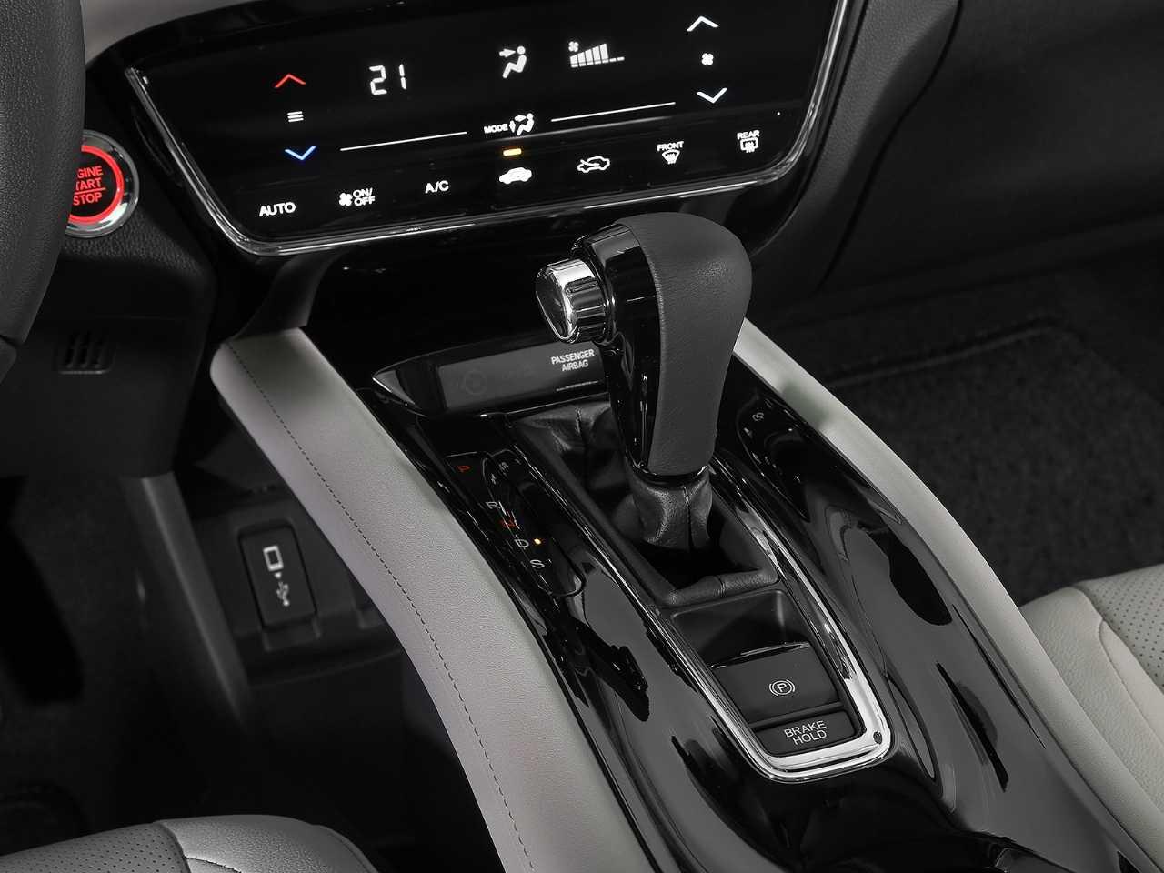 HondaHR-V 2020 - câmbio