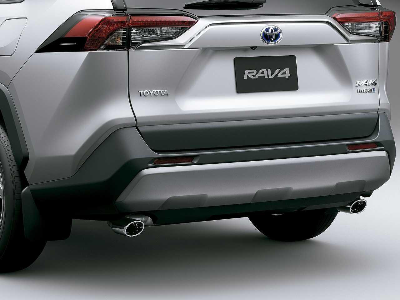 ToyotaRAV4 2019 - outros