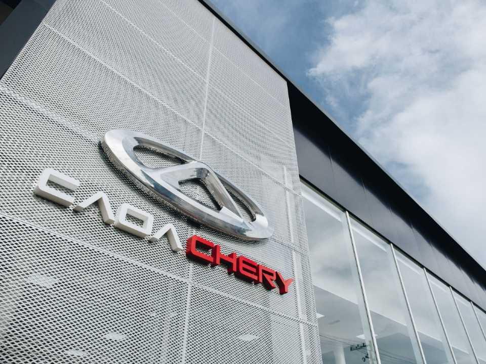 CAOA Chery terá 111 concessionárias até o final de 2019