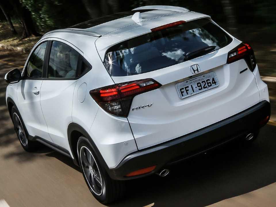 HondaHR-V 2020 - traseira