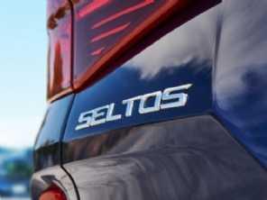 Kia revela o nome do seu novo SUV compacto: Seltos