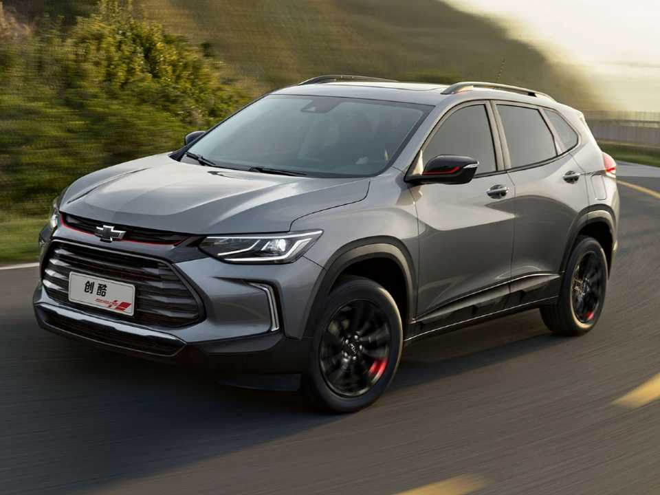 Acima o Chevrolet Tracker Redline lançado em maio deste ano na China