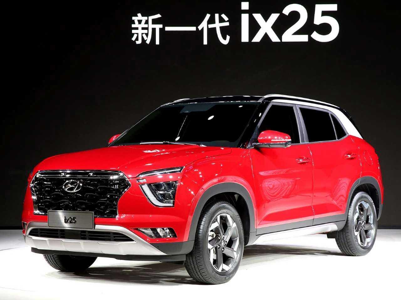 Acima a nova geração do Hyundai ix25 revelada na China neste ano