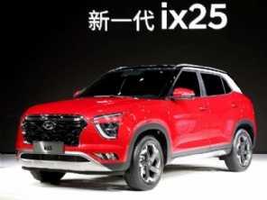 Interior do novo Hyundai ix25, sucessor do Creta no exterior, surge na internet