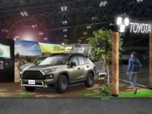 Toyota RAV4 receberá conceito mais aventureiro