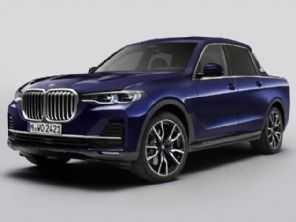 Picape do BMW X7 vai parar em museu