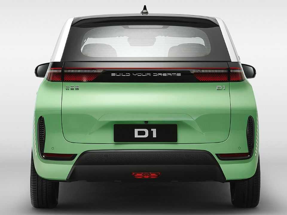 Acima o D1, modelo desenvolvido pela DiDi e a BYD